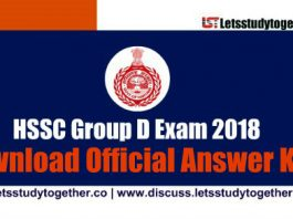 HSSC Group D Official Answer Key 2018 - Check Here