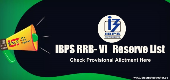 IBPS CWE RRB PO ( Officer Scale 1 ) Reserve List Out ...