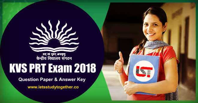 KVS Primary Teacher Question Paper & Answer Key 2018 ( Official