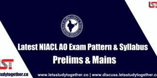 Latest NIACL AO Exam Pattern & Syllabus 2018-19 – Check Here