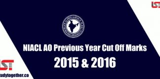 NIACL AO Previous Year Cut Off Marks (2015-2016) – Check Here