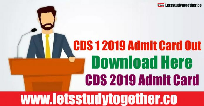 CDS 1 2019 Admit Card Out - Download Here CDS 2019 Admit Card