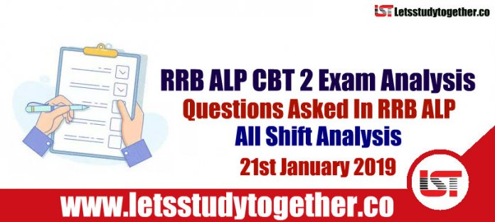 RRB ALP CBT 2 Exam Analysis & Questions Asked In All Shifts – 21st January 2019