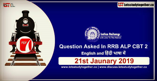 Questions Asked in RRB ALP CBT 2 Exam (English & Hindi) – 21st January 2019 (All Shifts)