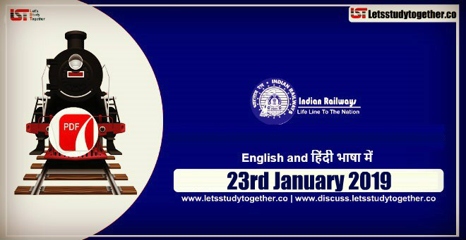 Questions Asked in RRB ALP CBT 2 Exam (English & Hindi) – 23rd January 2019 (All Shifts)