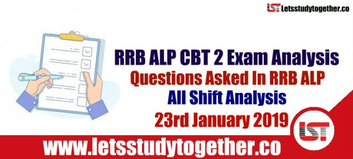 RRB ALP CBT 2 Exam Analysis & Questions Asked In All Shifts – 23rd January 2019