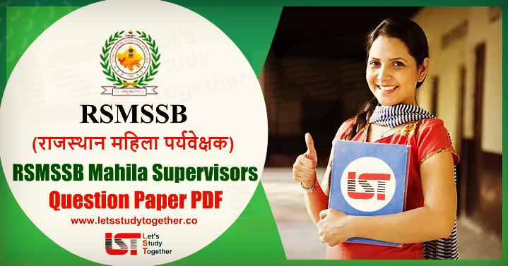RSMSSB Women Supervisors Question Paper 6th January 2019 – Check Here