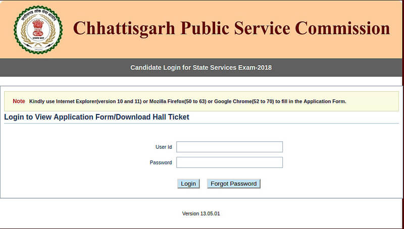 CGPSC Admit Card 2019