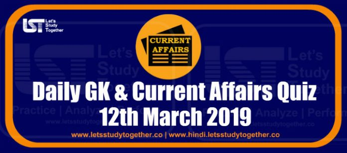 Daily GK & Current Affairs Quiz – 12th March 2019