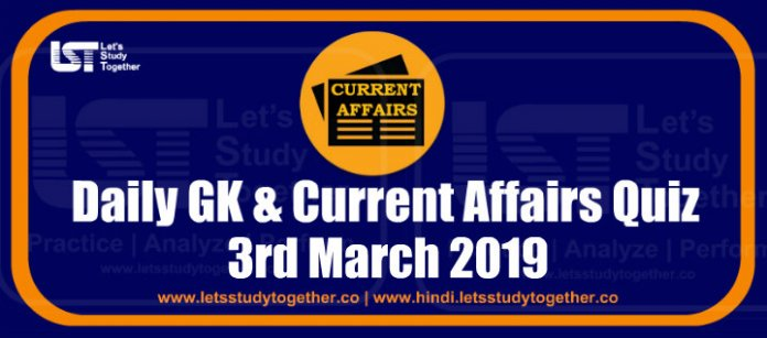 Daily GK & Current Affairs Quiz – 3rd March 2019