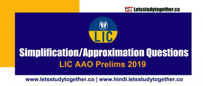Simplification Questions for LIC AAO & SBI PO Prelims 2019 : Attempt Here