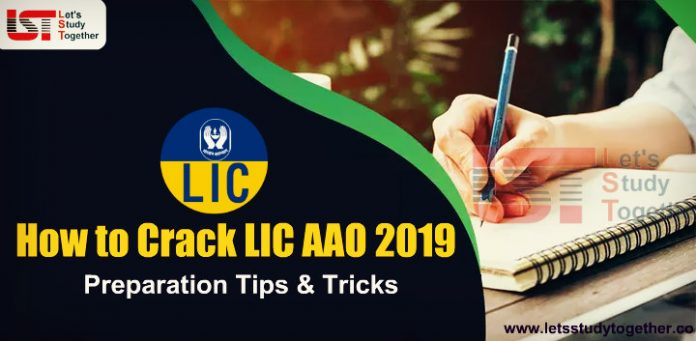 How to Crack LIC AAO 2019 - Preparation Tips & Tricks