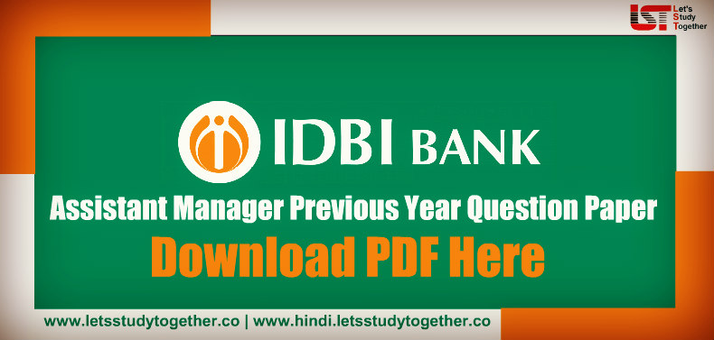 IDBI Assistant Manager Previous Year Paper PDF – Download Here