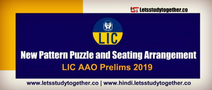 New Pattern Reasoning Puzzle for LIC AAO Prelims 2019