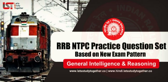 RRB NTPC General Intelligence & Reasoning Practice Question