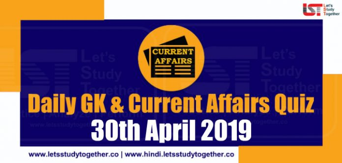 Daily GK & Current Affairs Quiz – 30th April 2019