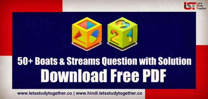 50+ Boats & Streams Question with Solution Free PDF for SSC, Railway & Banking Exam – Download Free Now