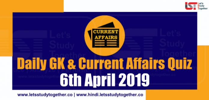 Daily GK & Current Affairs Quiz – 6th April 2019