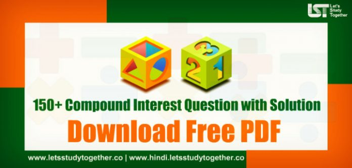 150+ Compound Interest Question with Solution Free PDF for SSC, Railway & Banking Exam – Download Free Now