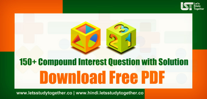 150+ Compound Interest Question with Solution Free PDF for SSC, Railway &  Banking Exam – Download