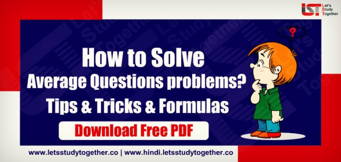 How to Solve Average Questions problems? Tips & Tricks & Formulas