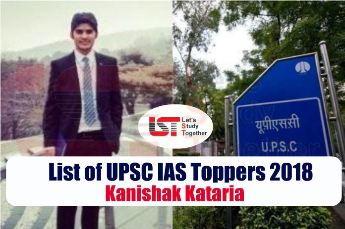 UPSC IAS Toppers 2018 - Kanishak Kataria Gets First Rank