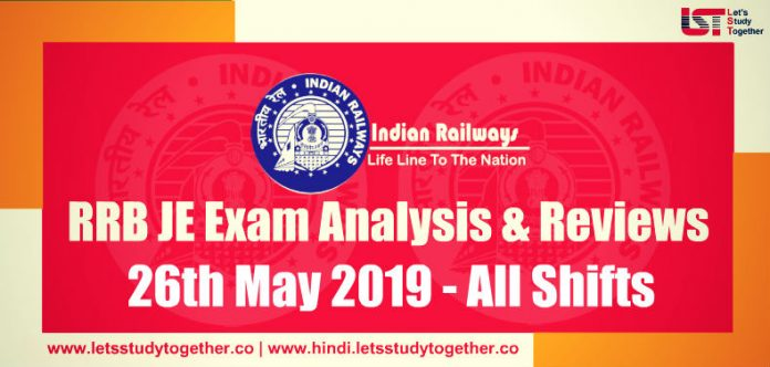 RRB JE Exam Analysis & Question Asked (All Shifts) – 26th May 2019