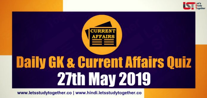 Daily GK & Current Affairs Quiz– 27th May 2019