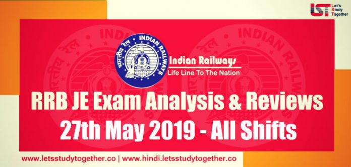 RRB JE Exam Analysis & Question Asked (All Shifts) – 27th May 2019