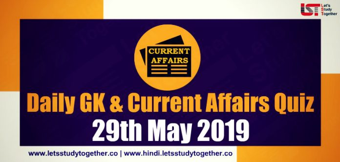 Daily GK & Current Affairs Quiz– 29th May 2019