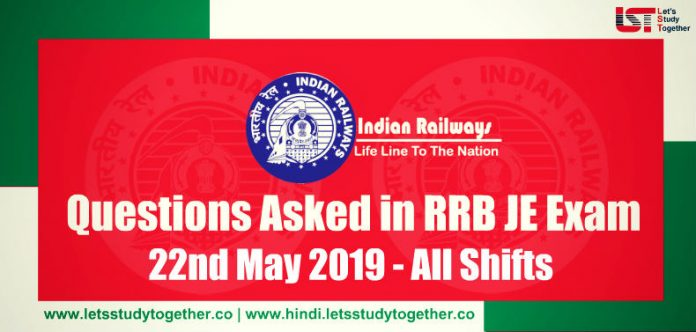Questions Asked in RRB JE Exam (In English & Hindi) All Shifts – 22nd May 2019