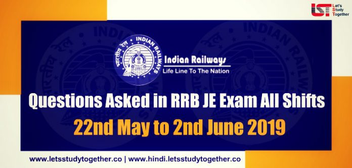 Questions Asked in RRB JE Exam All Shifts (In English & Hindi) – 22nd May to 2nd June 2019