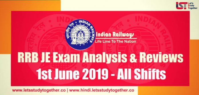 RRB JE Exam Analysis & Question Asked (All Shifts) – 1st June 2019