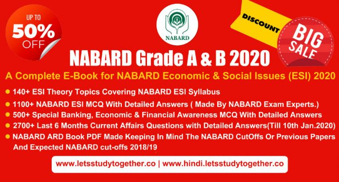 A Complete Book for NABARD Economic & Social Issues (ESI) 2020 - Download Now