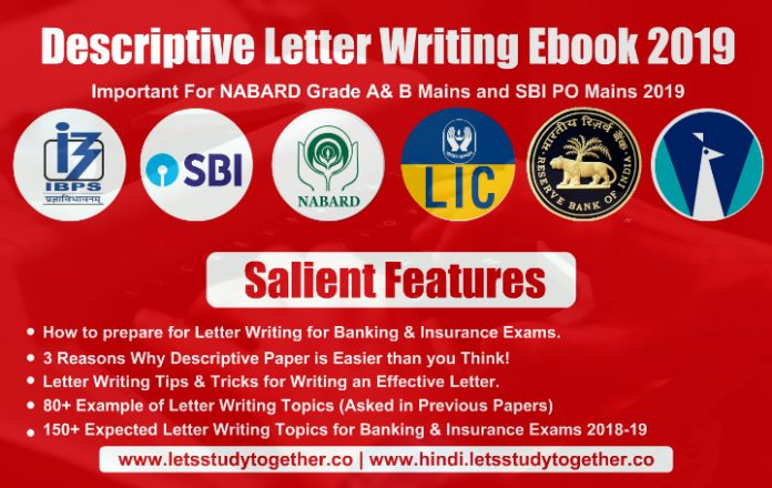 Descriptive Book for NABARD Grade 'A' Mains Exam 2019 – Vol. II (Letter Writing) Download Now