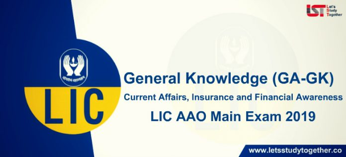 General Awareness ( GA-GK) Questions Asked in LIC AAO Mains Exam 2019 – Check Here