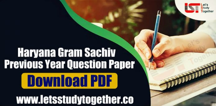40+ Haryana Gram Sachiv Previous Year Question Paper PDF : Download Free Now