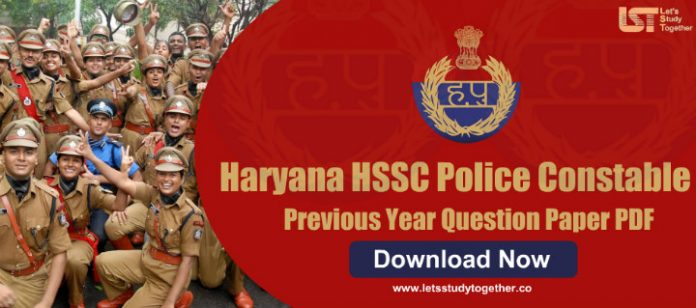 100+ Haryana Police Constable Previous Year Question Paper PDF : Download Free Now