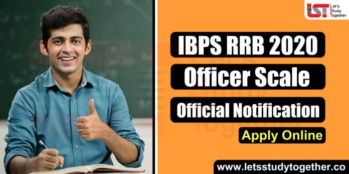 IBPS RRB 2020 Officer Scale