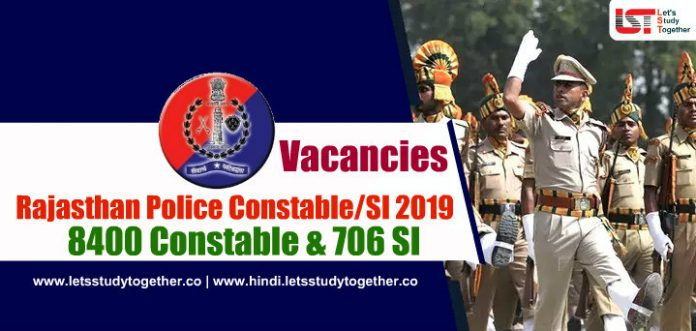 Rajasthan Police Constable/SI Recruitment 2019 - 9306 Constable & SI Vacancies