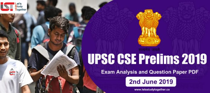 UPSC IAS 2019 Prelims Question Paper & Exam Analysis - 2nd June 2019