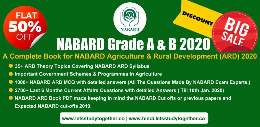 A Complete Book for NABARD Agriculture & Rural Development (ARD) 2020 - Download Now