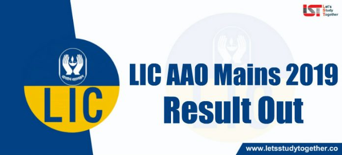 LIC AAO Mains Result 2019 Out – Download PDF Here