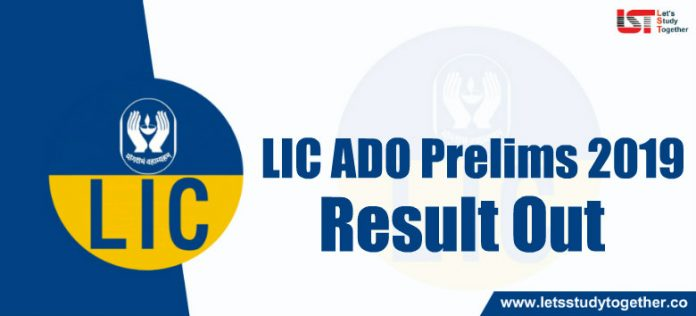 LIC ADO Prelims Result 2019 Out –Download Result PDF Here