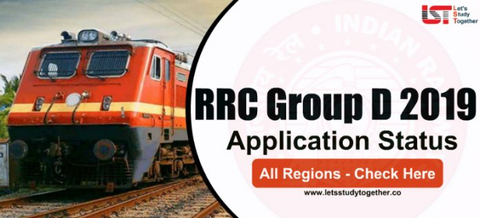 RRC Group D Application Status 2019 ( All Regions) – Check Official Notification Here
