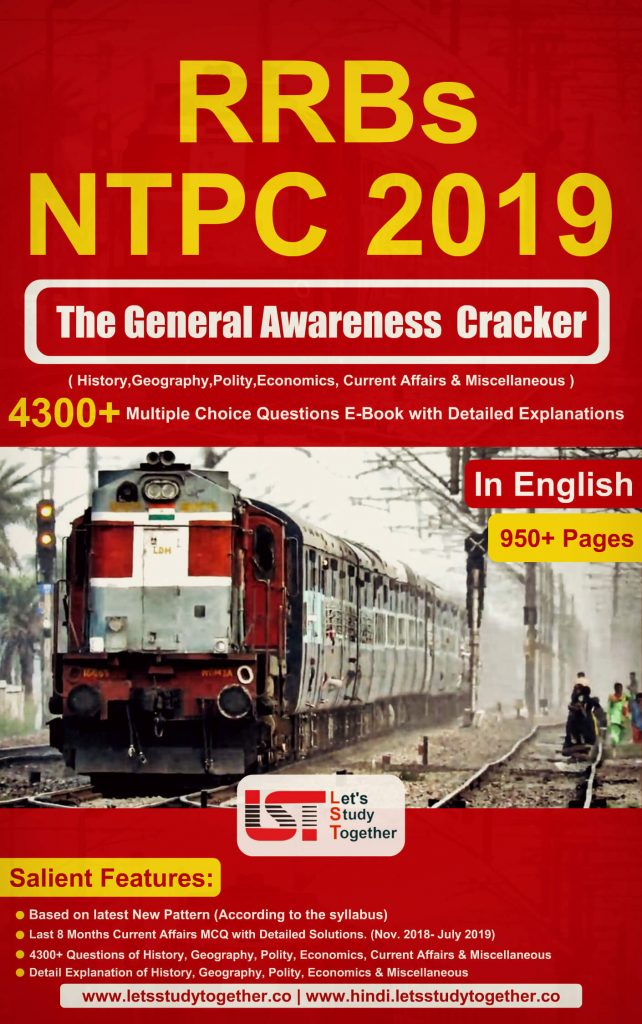 The General Awareness Cracker - RRB NTPC 2019