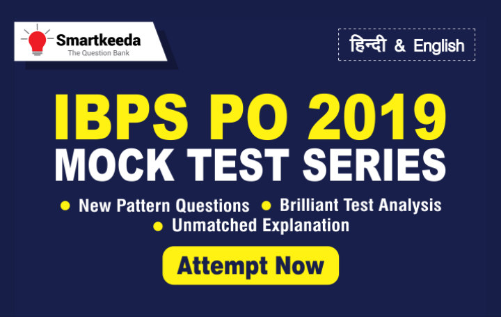 IBPS PO Free Mock Test 2019 POP