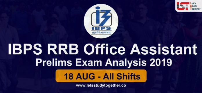 IBPS RRB Office Assistant Prelims Exam Analysis & Question Asked (All Shift) - 18th August 2019