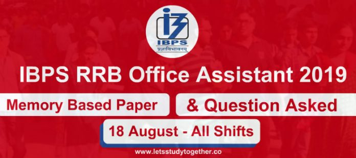 Questions Asked & Memory Based Paper in IBPS RRB Clerk Prelims Held on 18th August 2019