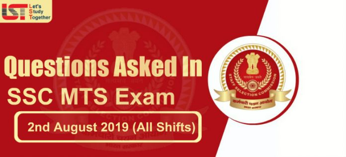 Questions Asked in SSC MTS Exam – 2nd August 2019 (All Shifts) - Check Here